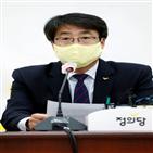 직무대행,정의,김윤기
