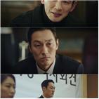 한준혁,박명환,사장,박사,허쉬