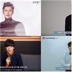 응원,김현식,추억,영상,리메이크