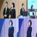 한혜진,안성훈,신곡,라이브,무대