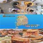 전국,맛집,음식,멤버