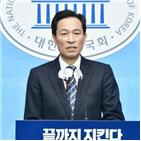 서민,반지하,집값,조은산,강남,23만,감성팔