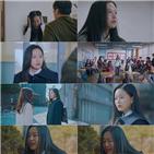 수진,주경,감정,박유나,여신강림