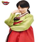 안영미,웬일,탁재훈,프로그램