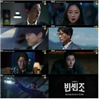 빈센조,송중기,변호사,옥택연,김여진,티저,유재명