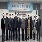 총장,숭실사이버대,숭실대,정무성,교직원