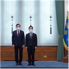 대통령,장관,신임,개혁
