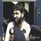 미국,기자,셰이크,파키스탄,석방