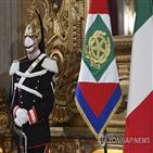 이탈리아,정당,정부,정치,연정,의회,위기,총리,국가,지역