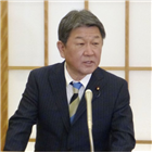미국,미일,일본,발표,협력