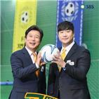 축구,예능,이수근,배성재
