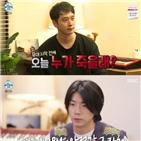 우영은,2PM,찬성,운동