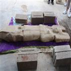 조각상,발견,여인,카브레라
