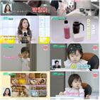 박정아,아윤이,아기,엄마,스토,방송