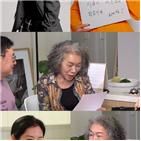 문소리,어머니,감독,장준환