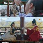 김소용,장부,중전