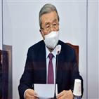 의원,발언,민의힘,대표,위원장,대변인,정치