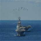 협상,협정,일본,미국,정부,트럼프
