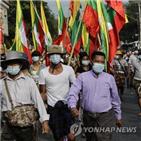 군부,미얀마,유엔,헌법,쿠데타,총선,직후
