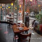 식당,영업,뉴욕,실내,코로나19