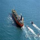 이란,한국,선박,동결,억류