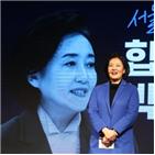 박영선,대통령,문재인,장관