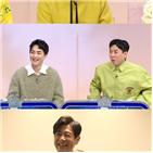 매물,홈즈,소개,시우민,김준호,김대희