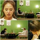 박세혁,김유민,이혼,사람,대화,부부,오빠