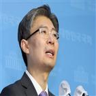 서울,선거,조정훈,시대,지금,출마,보궐선거,시대전환,서울시,이제