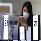 시장,중국,업체,삼성전자,스마트폰,점유율,애플