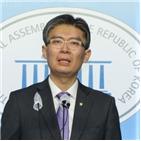 조정훈,출마,서울,의원,시대전환