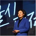 서울,대한,장관,박영선,시대,재개발