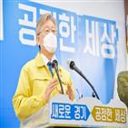 이재명,평화,대북전단금지법,서한,미국,대북