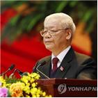 서기장,베트남,총리,공산당,서열