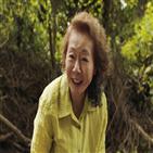 윤여정,미국,오스카,미나리,배우,비평가협회