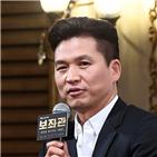 콘텐츠,드라마,곽정환,영화,사업