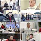 임채무,임지호,강호동,놀이공원,금지,시절,황제성,점심,배우