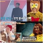 연정훈,웃음,시즌4,완벽,배우
