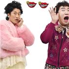 김동현,장동민,예능,탁재훈,안영미