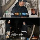황선홍,히딩크,안정환,이야기,감독,박항서
