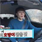 박세혁,김유민,사주풀이