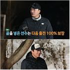황선홍,히딩크,박지성,안정환,안다행