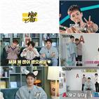 콘텐츠,찬성,2PM,자체,완전체