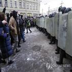 러시아,시위대,체포,나발,시위,모스크바