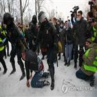 러시아,체포,언론인,기자연맹