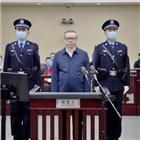 중국,회장,사형,주장,라이