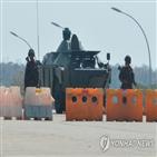 쿠데타,군부,미얀마,수치,외신,총선,고문,성명,양곤,비상사태