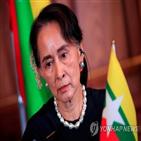 미얀마,쿠데타,촉구,군부,유엔,조치,인사