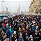 시위,나발,푸틴,러시아,대한,체포,정권,체포자,지지,코로나19