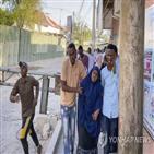 소말리아,호텔,테러,공격